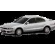 Автозапчасти Mitsubishi Galant