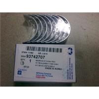 Вкладыш коренной + шатунный (комплект)  СТД Нексия 93742707