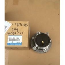 Ступица задняя GJ/BM/CX 5 KD312615XA