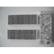 Фильтр Салона AUDIФ: A6 04-, A6 Allroad 06-, A6 Avant 05-, R8 07- Угольный 4F0898438C