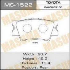 Тормозные колодки задние Toyota Rav4, Camry ACV40 MS1521